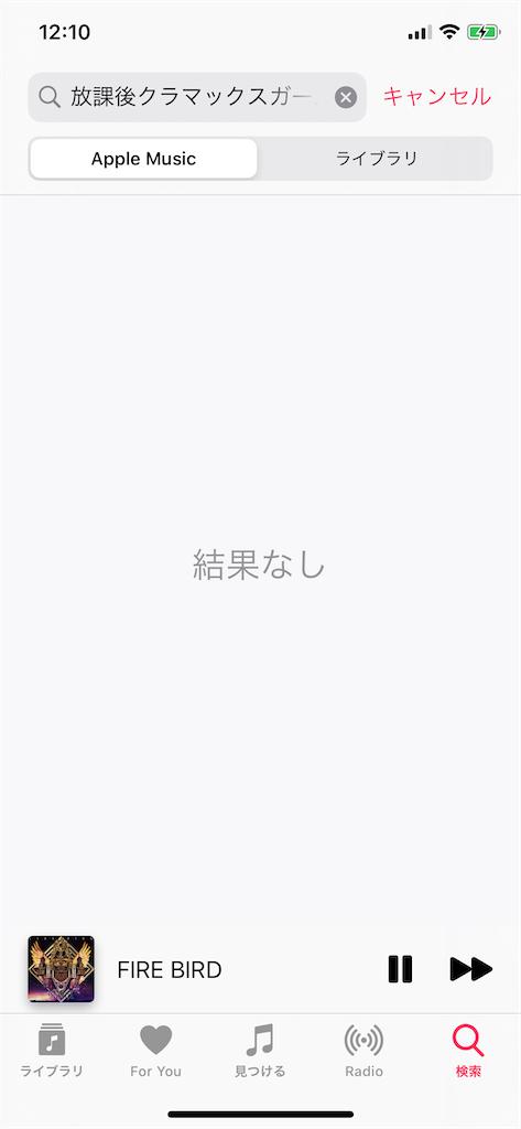 f:id:gs2123:20200104121326p:image