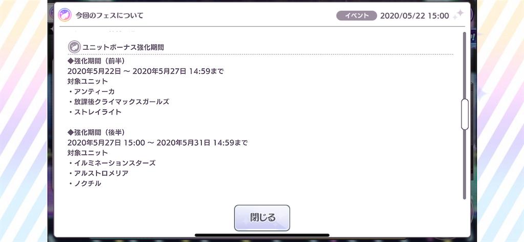 f:id:gs2123:20200523102529p:image