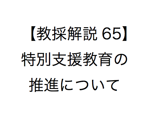 f:id:gsen:20180827212752p:plain