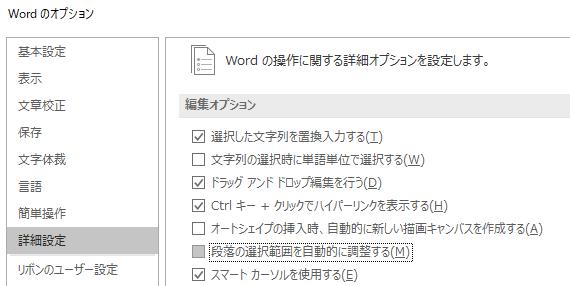 f:id:gsf_zero1:20211014135953p:plain