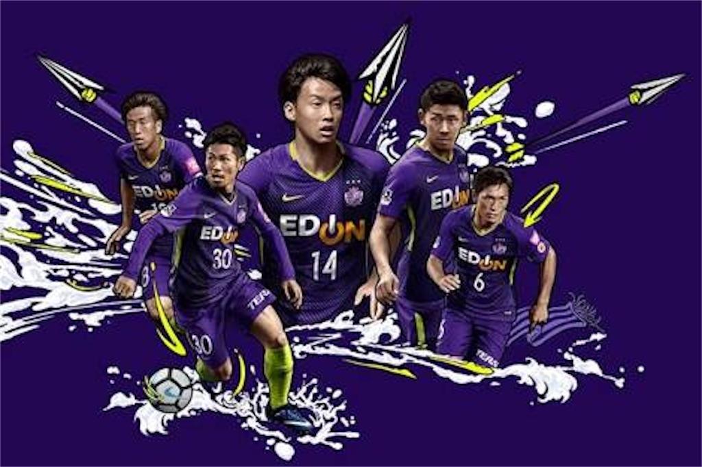 f:id:gsfootball3tbase3gbmusic:20180310040257j:image