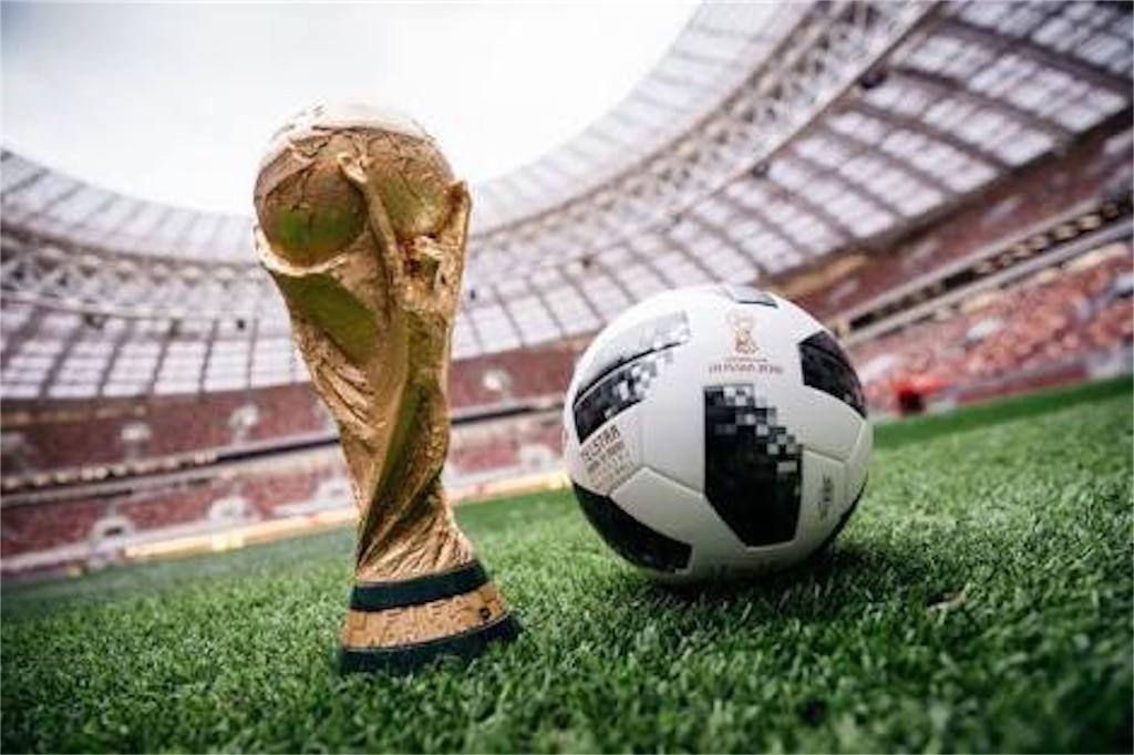 f:id:gsfootball3tbase3gbmusic:20180521165708j:image
