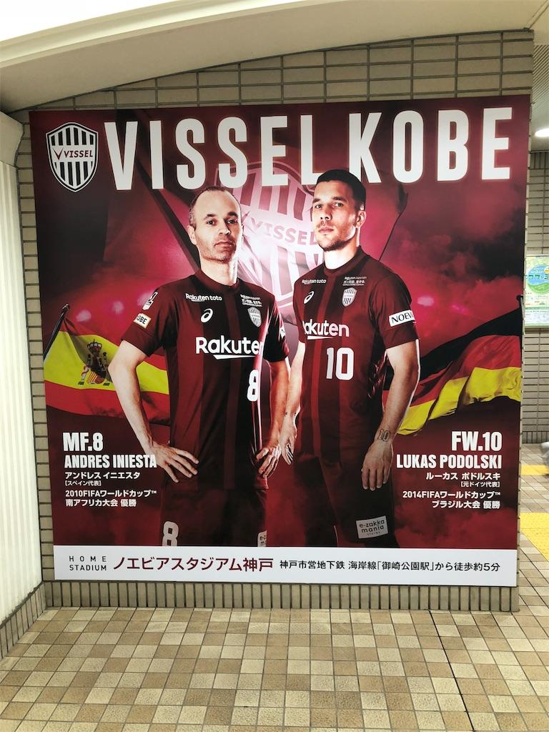 f:id:gsfootball3tbase3gbmusic:20180729170447j:image