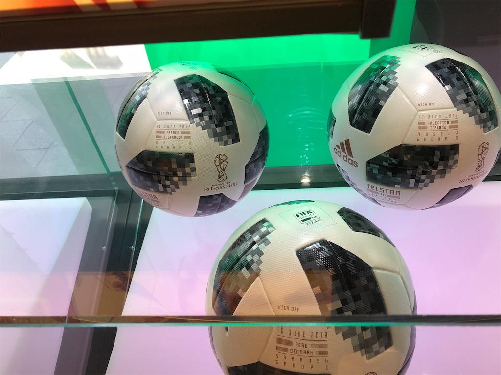 f:id:gsfootball3tbase3gbmusic:20180730181922j:image