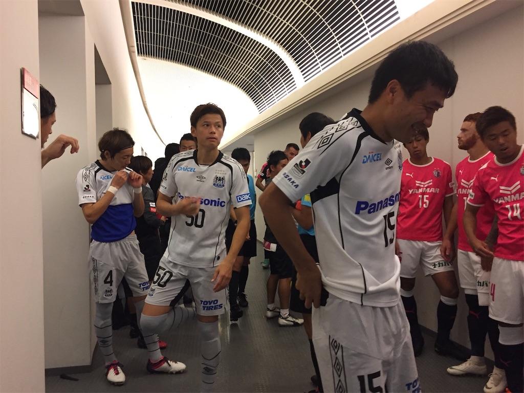 f:id:gsfootball3tbase3gbmusic:20181006163626j:image