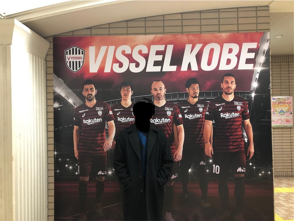 f:id:gsfootball3tbase3gbmusic:20190308143249j:image