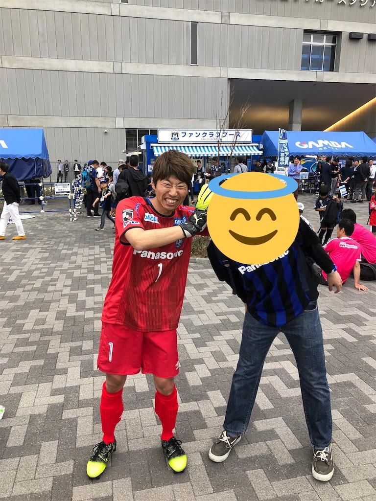 f:id:gsfootball3tbase3gbmusic:20190520092510j:image