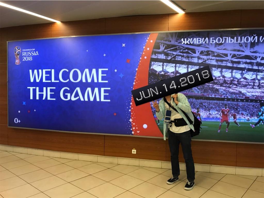 f:id:gsfootball3tbase3gbmusic:20190803152432j:image