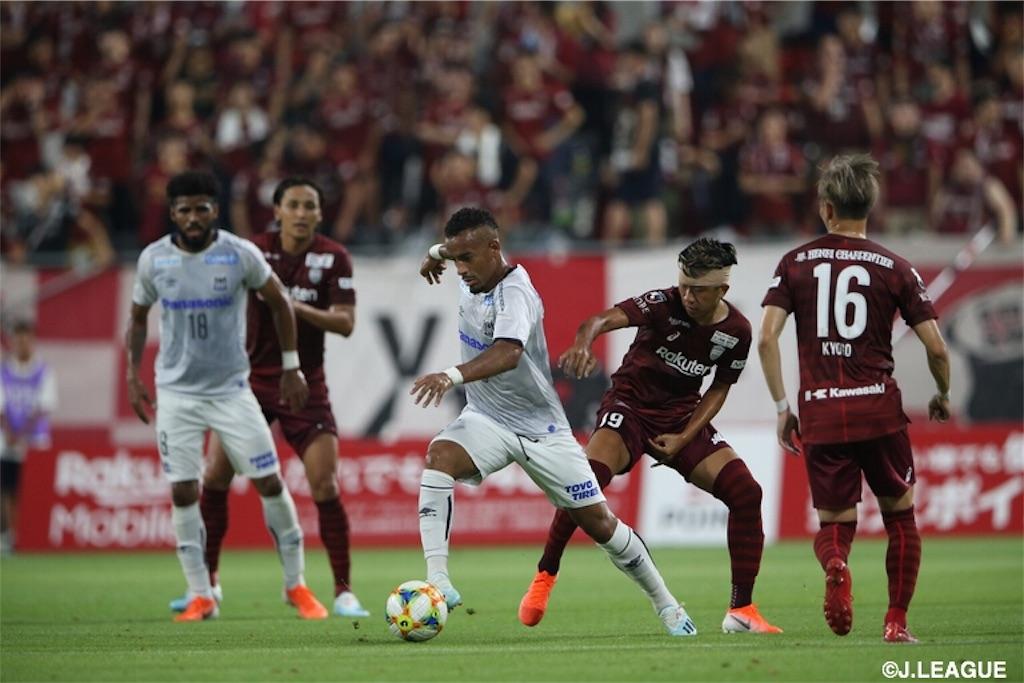 f:id:gsfootball3tbase3gbmusic:20190804030058j:image