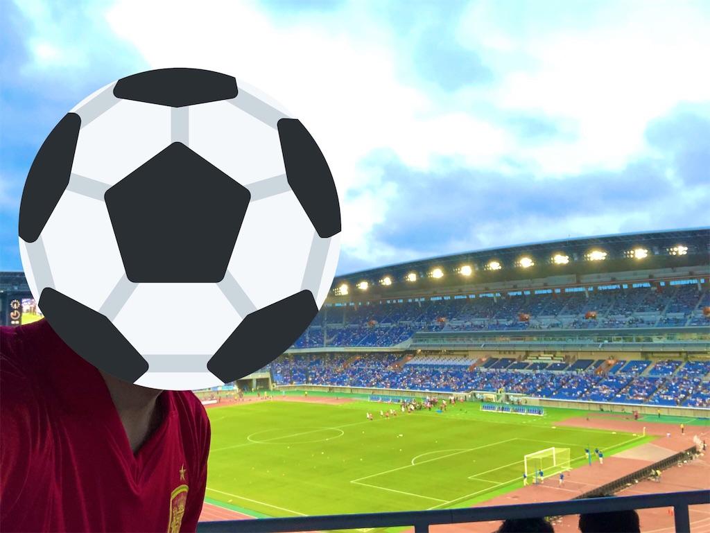 f:id:gsfootball3tbase3gbmusic:20190909182701j:image