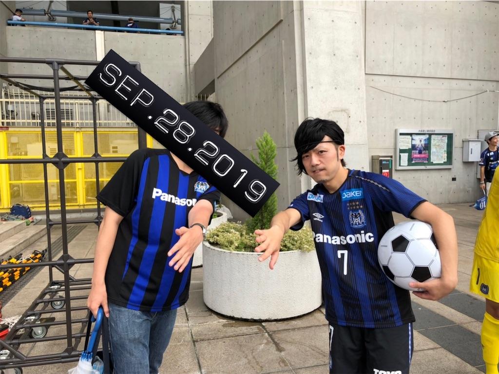 f:id:gsfootball3tbase3gbmusic:20190930155956j:image