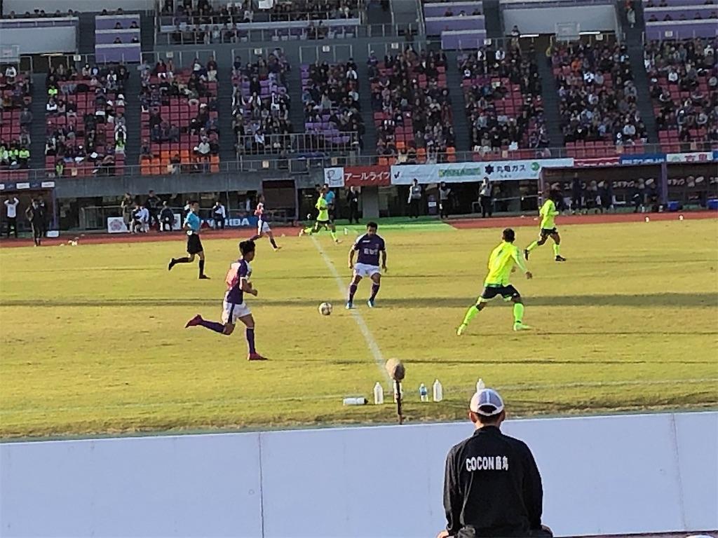 f:id:gsfootball3tbase3gbmusic:20191125012824j:image