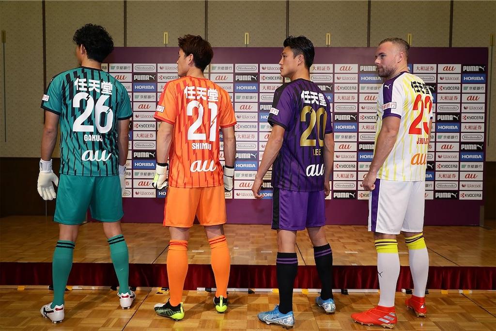 f:id:gsfootball3tbase3gbmusic:20200107165823j:image