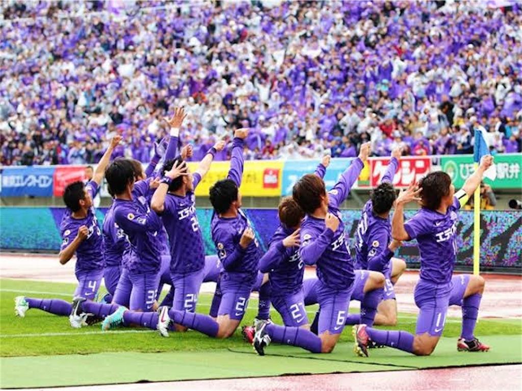 f:id:gsfootball3tbase3gbmusic:20200125222614j:image