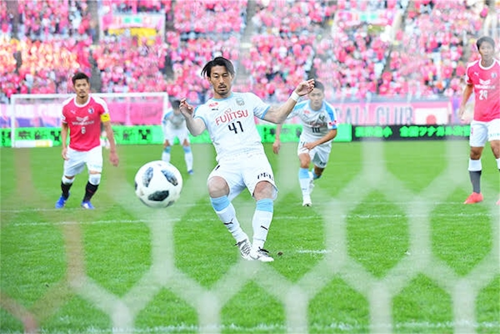 f:id:gsfootball3tbase3gbmusic:20200125222658j:image