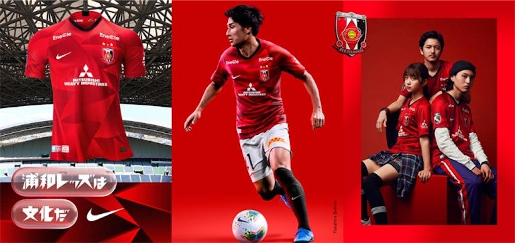 f:id:gsfootball3tbase3gbmusic:20200131001239j:image