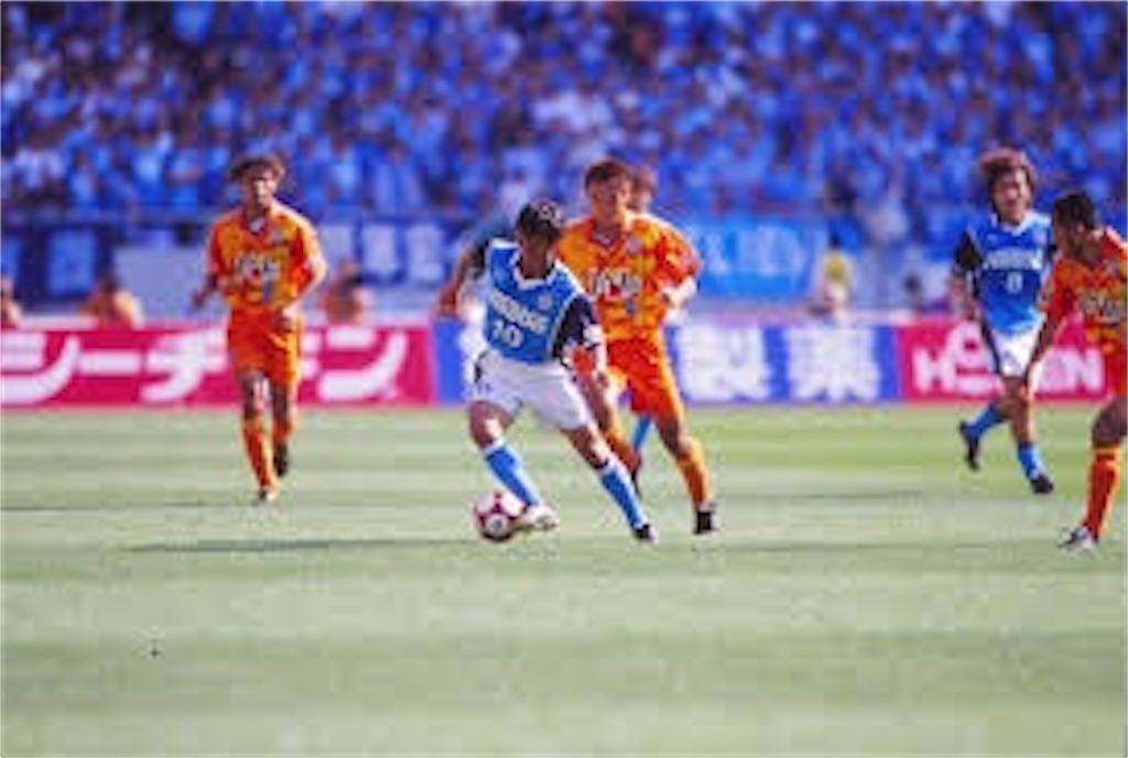 f:id:gsfootball3tbase3gbmusic:20200208164218j:image