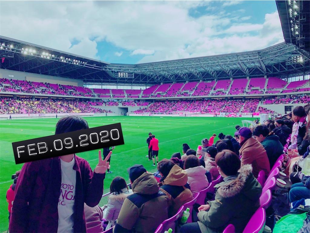 f:id:gsfootball3tbase3gbmusic:20200213160430j:image