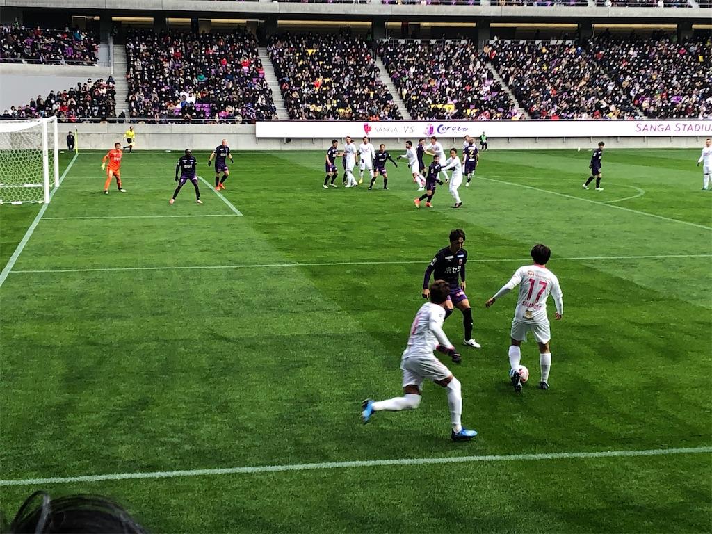 f:id:gsfootball3tbase3gbmusic:20200213161514j:image
