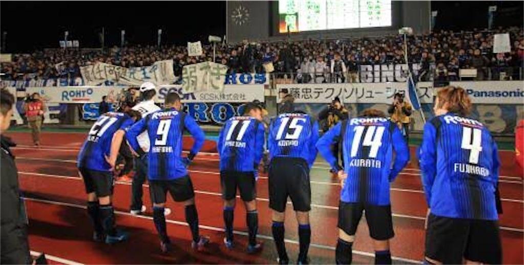 f:id:gsfootball3tbase3gbmusic:20200410215833j:image