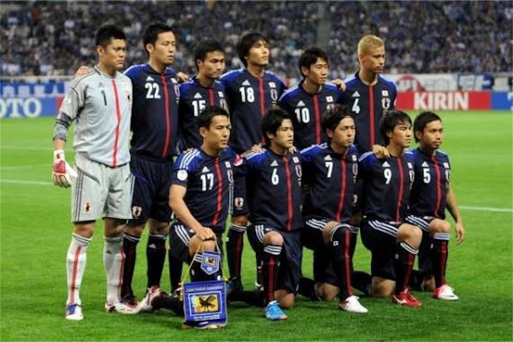 f:id:gsfootball3tbase3gbmusic:20200513020214j:image