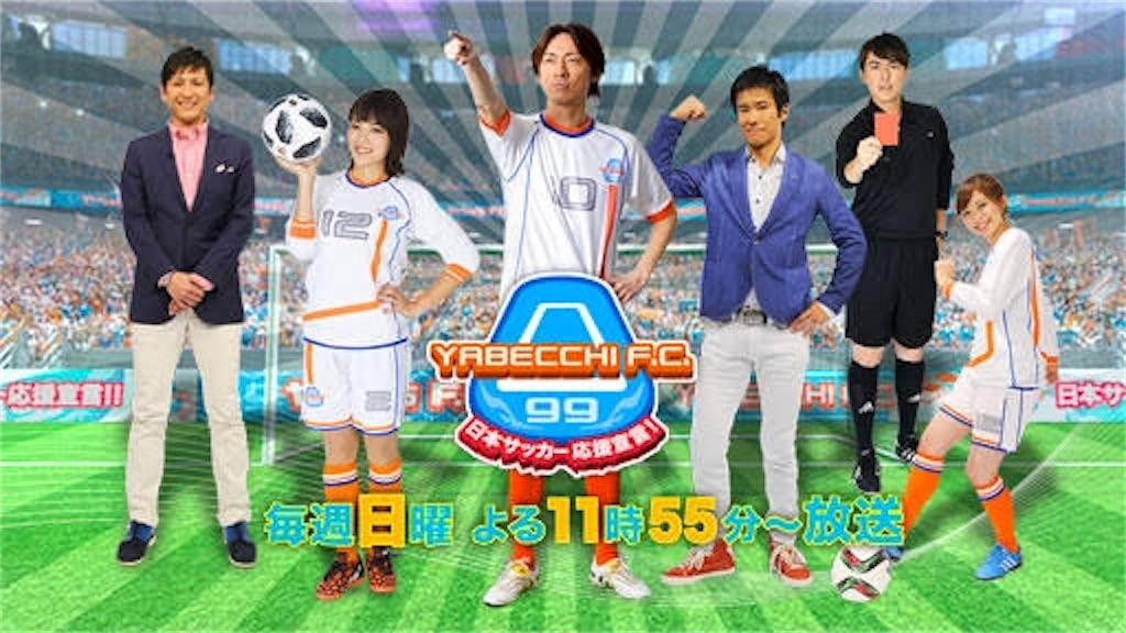 f:id:gsfootball3tbase3gbmusic:20200701143418j:image