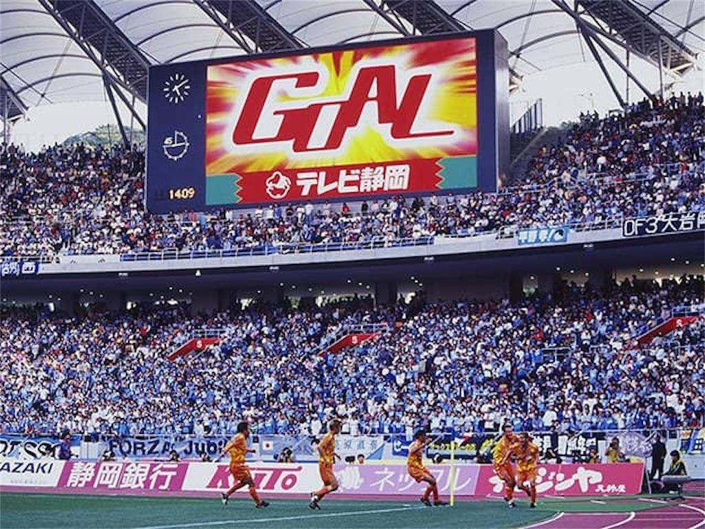 f:id:gsfootball3tbase3gbmusic:20200710025901j:image