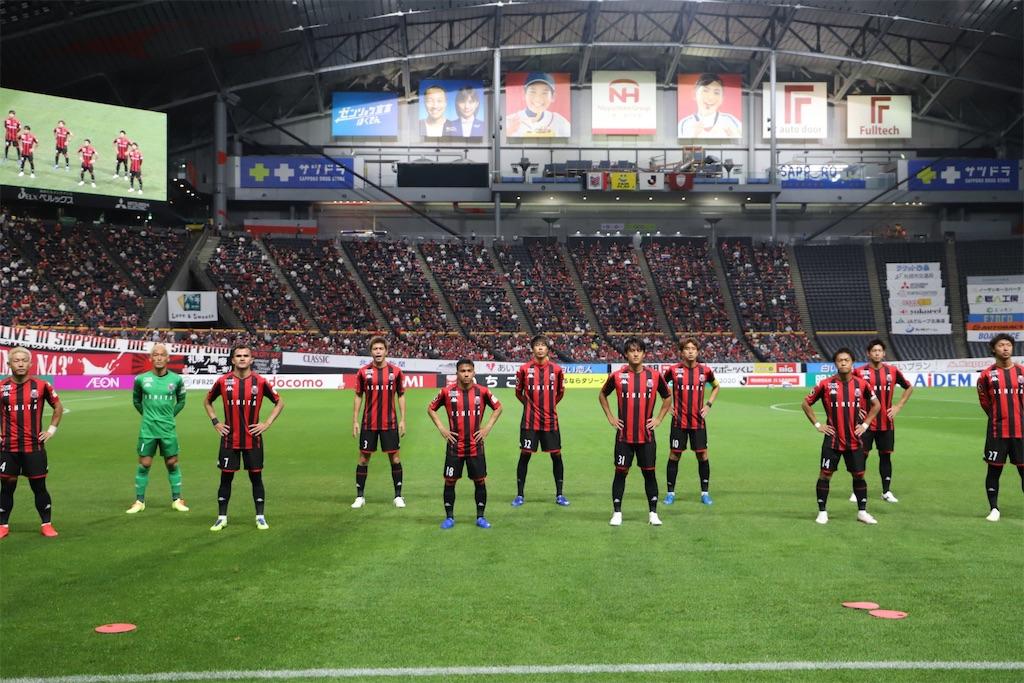 f:id:gsfootball3tbase3gbmusic:20200802161536j:image