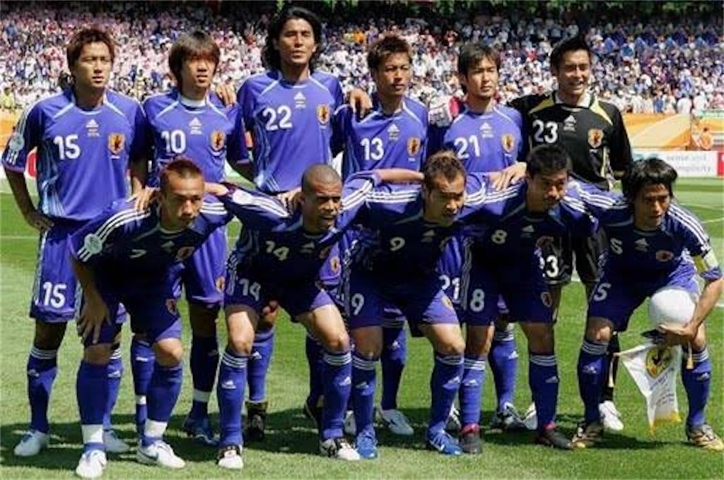f:id:gsfootball3tbase3gbmusic:20201003021722j:image