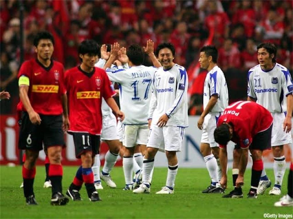 f:id:gsfootball3tbase3gbmusic:20201110081617j:image