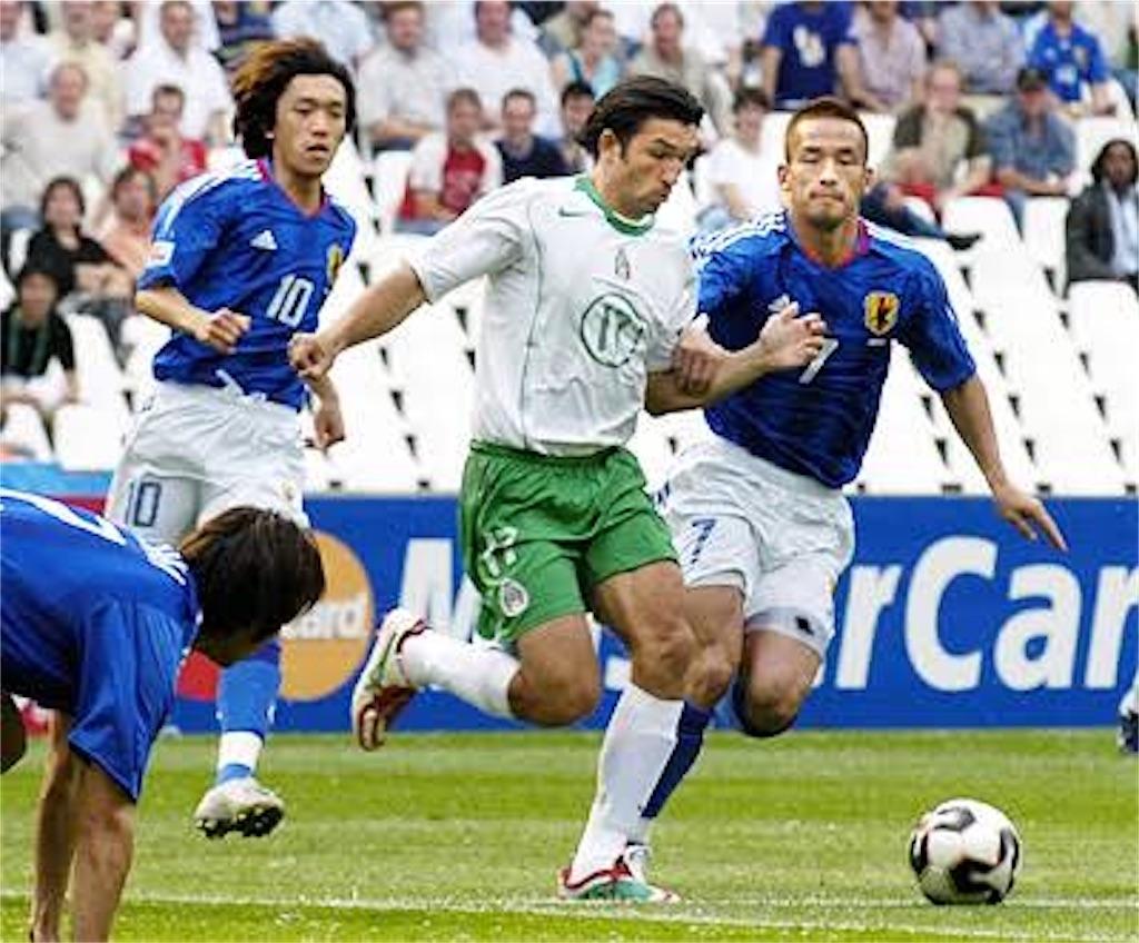 f:id:gsfootball3tbase3gbmusic:20201115051408j:image