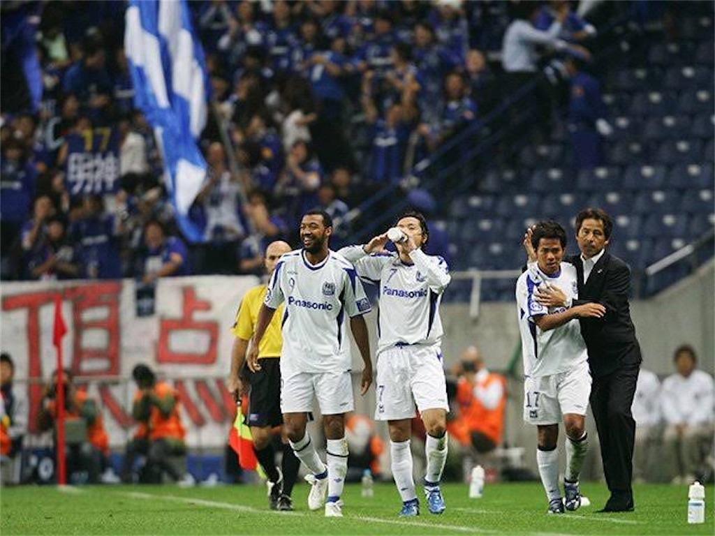f:id:gsfootball3tbase3gbmusic:20201206204520j:image