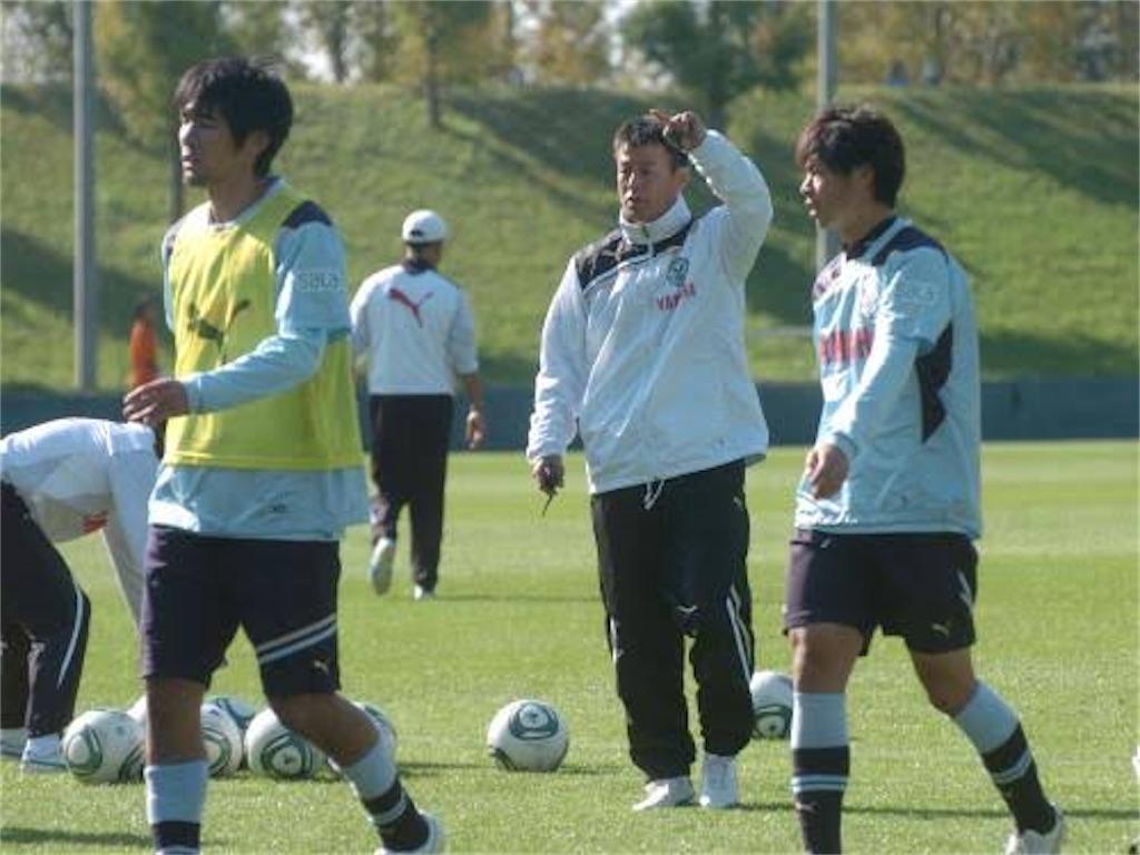 f:id:gsfootball3tbase3gbmusic:20210210181549j:image