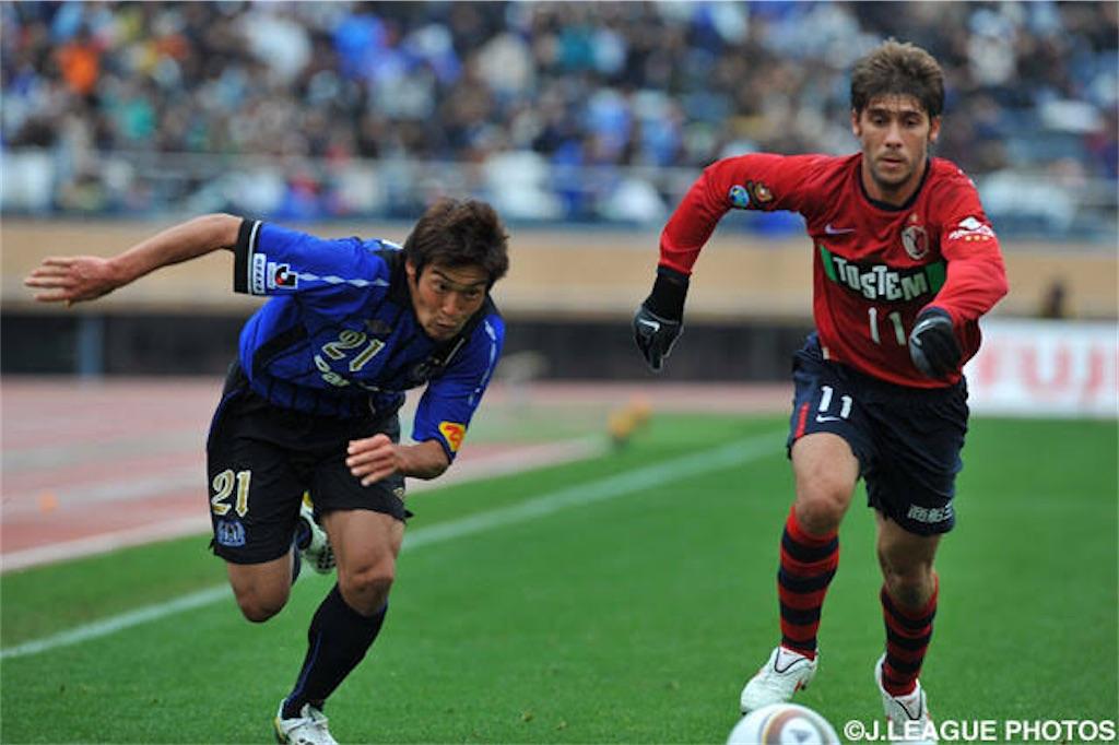 f:id:gsfootball3tbase3gbmusic:20210210224438j:image