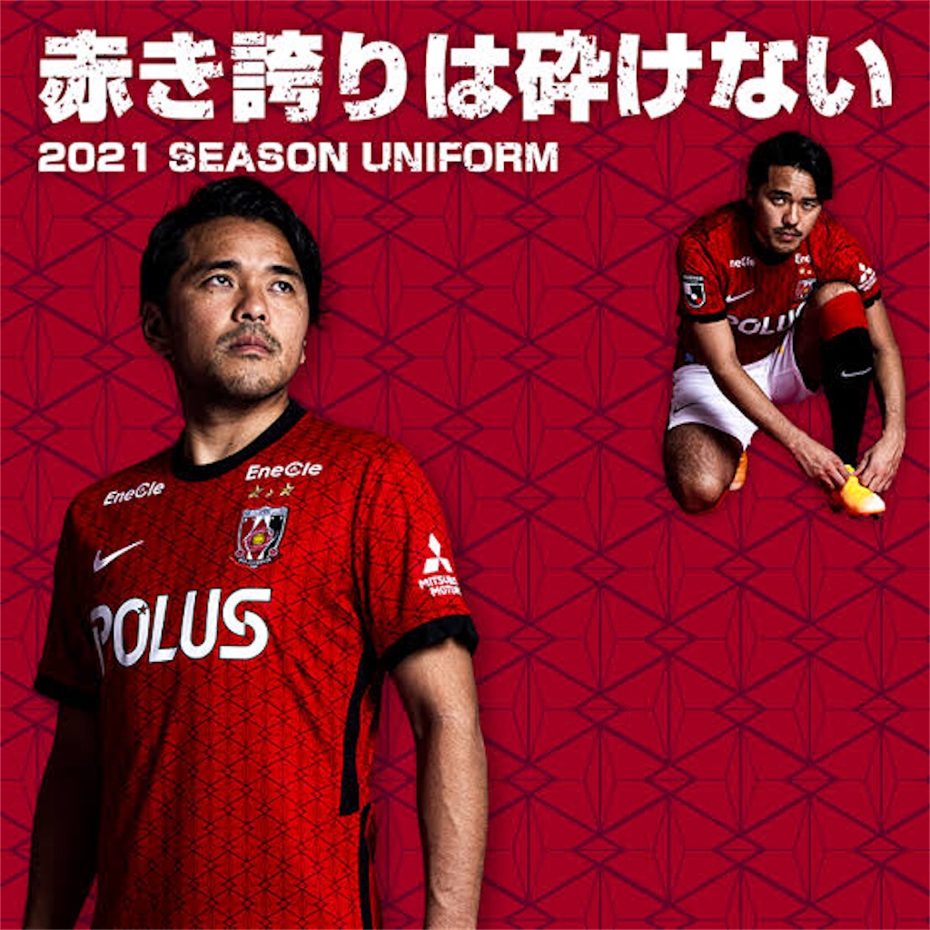 f:id:gsfootball3tbase3gbmusic:20210216220127j:image