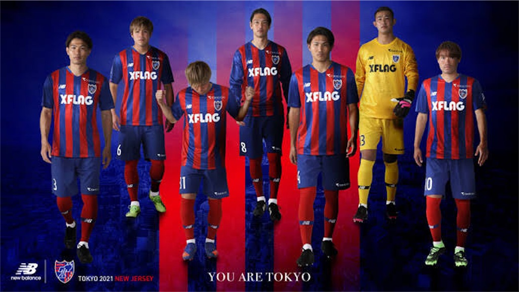 f:id:gsfootball3tbase3gbmusic:20210216220213j:image