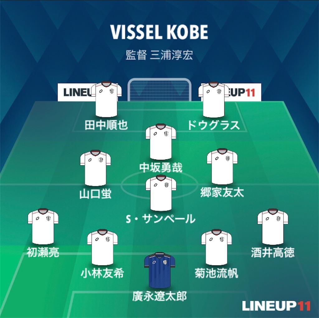 f:id:gsfootball3tbase3gbmusic:20210721190100j:image