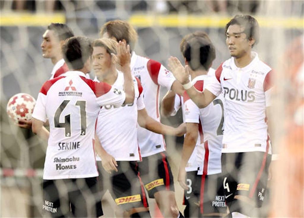 f:id:gsfootball3tbase3gbmusic:20210819064509j:image