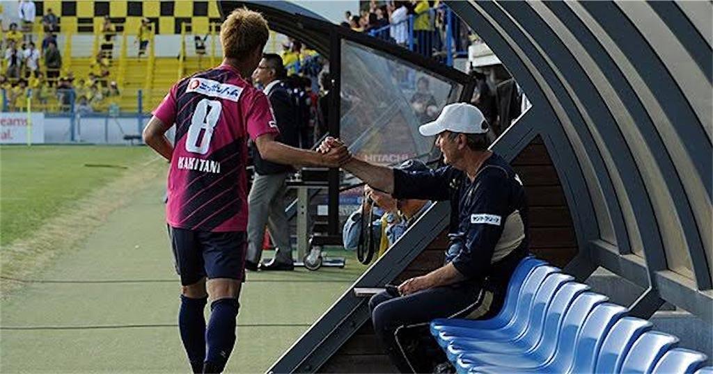 f:id:gsfootball3tbase3gbmusic:20210829204221j:image