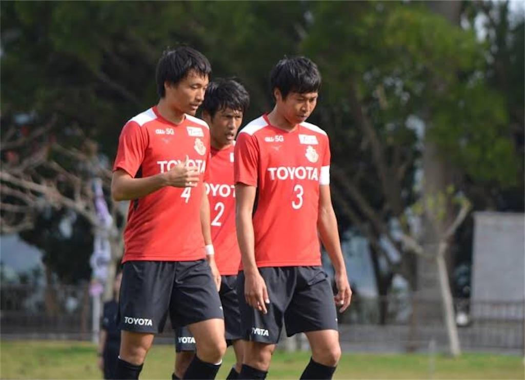 f:id:gsfootball3tbase3gbmusic:20210830225633j:image