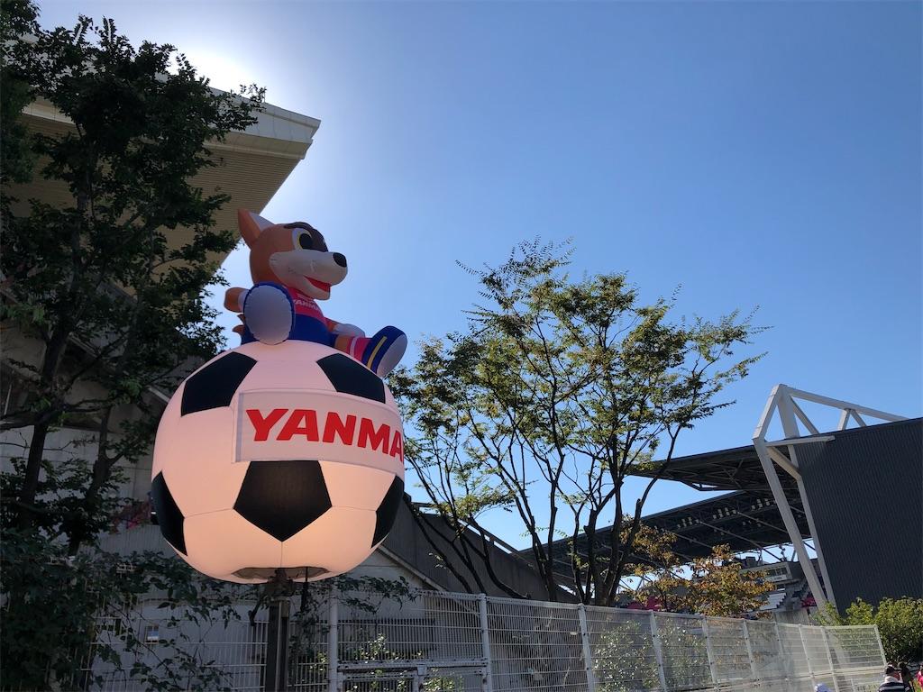 f:id:gsfootball3tbase3gbmusic:20211015233544j:image