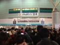 [Live]LIVE CASTLE 1日目