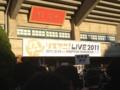[Live]リスアニライブ2011