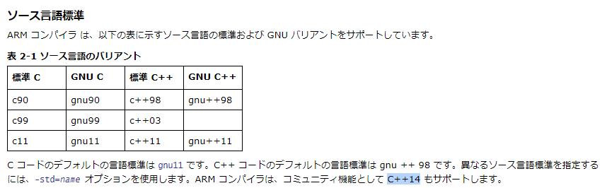 f:id:gsmcustomeffects:20170825032108p:plain