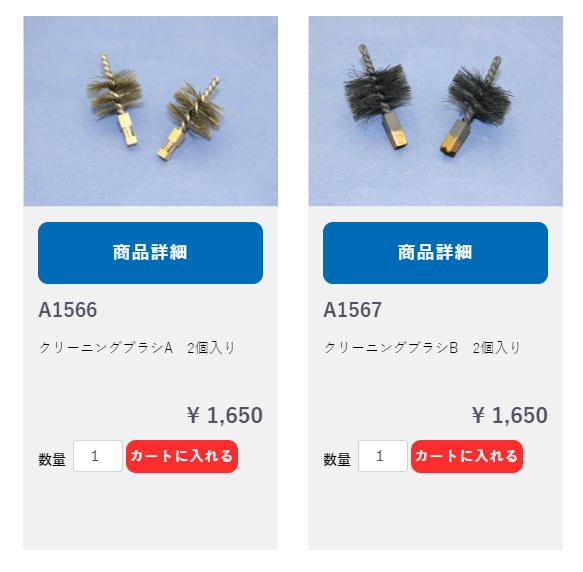 f:id:gsmcustomeffects:20211008014423p:plain