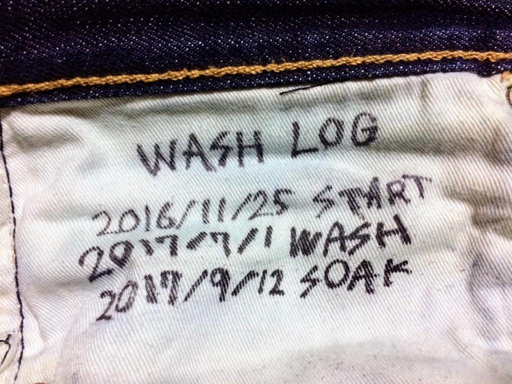 ジーンズのスレーキに書いた洗濯記録