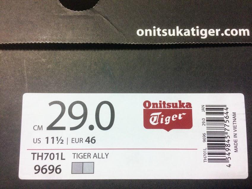 onitsuka tiger アリーの箱