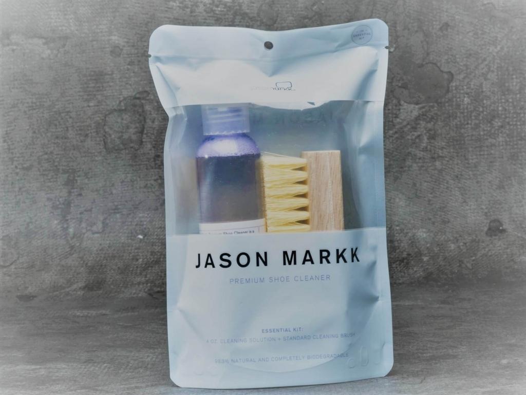 ジェイソンマークのエッセンシャルキット