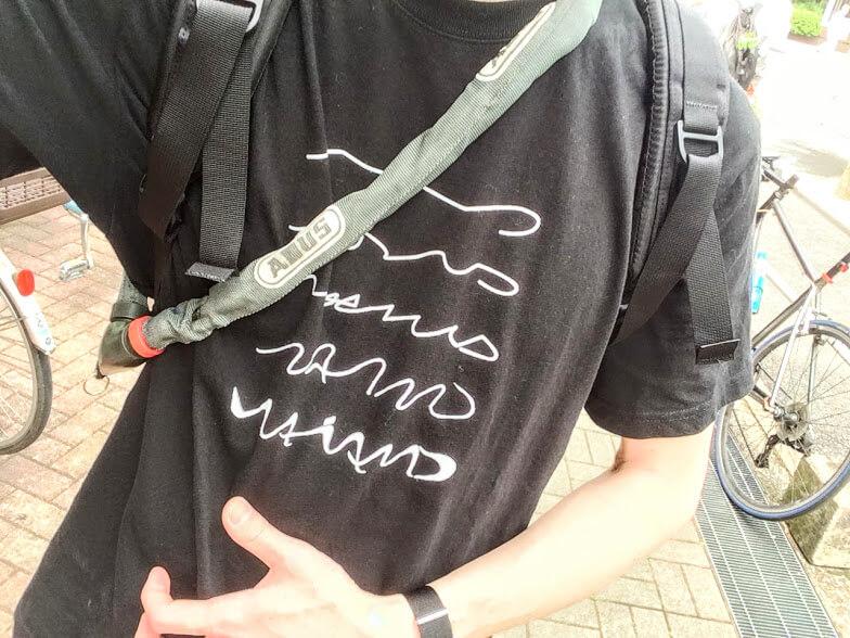 NAHAVANDのTシャツ