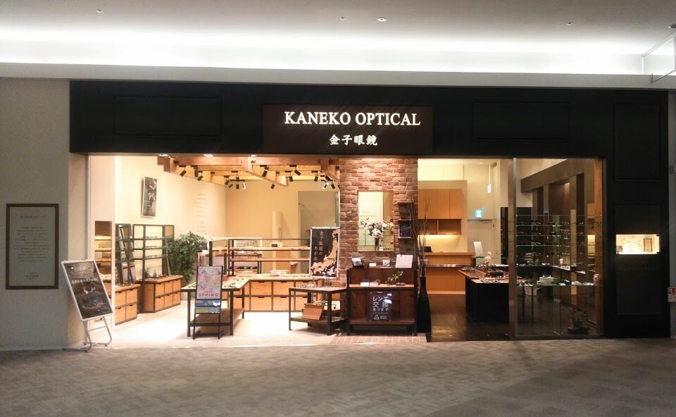KANEKO OPTICALの店舗